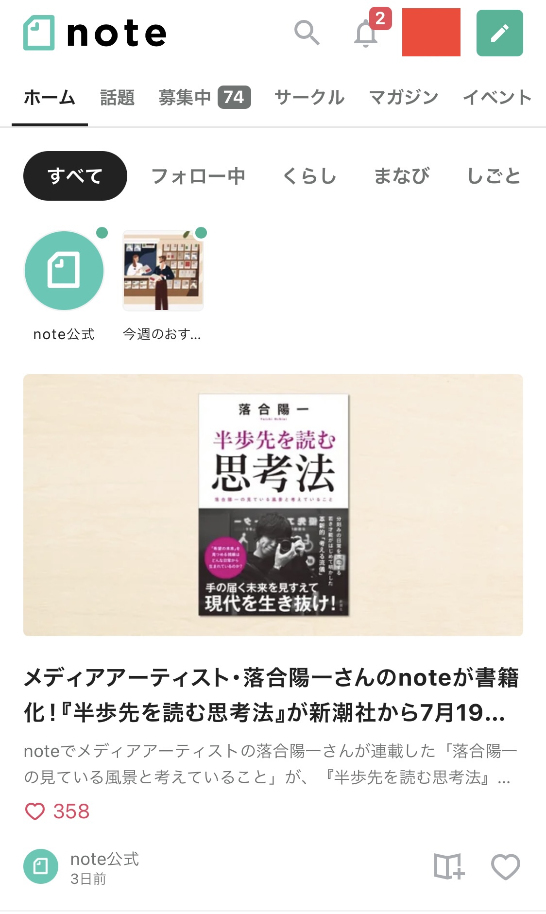 note1