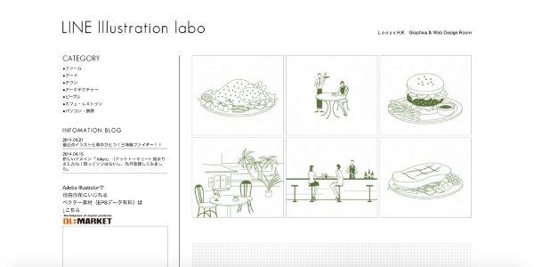 LINE Illustration labo