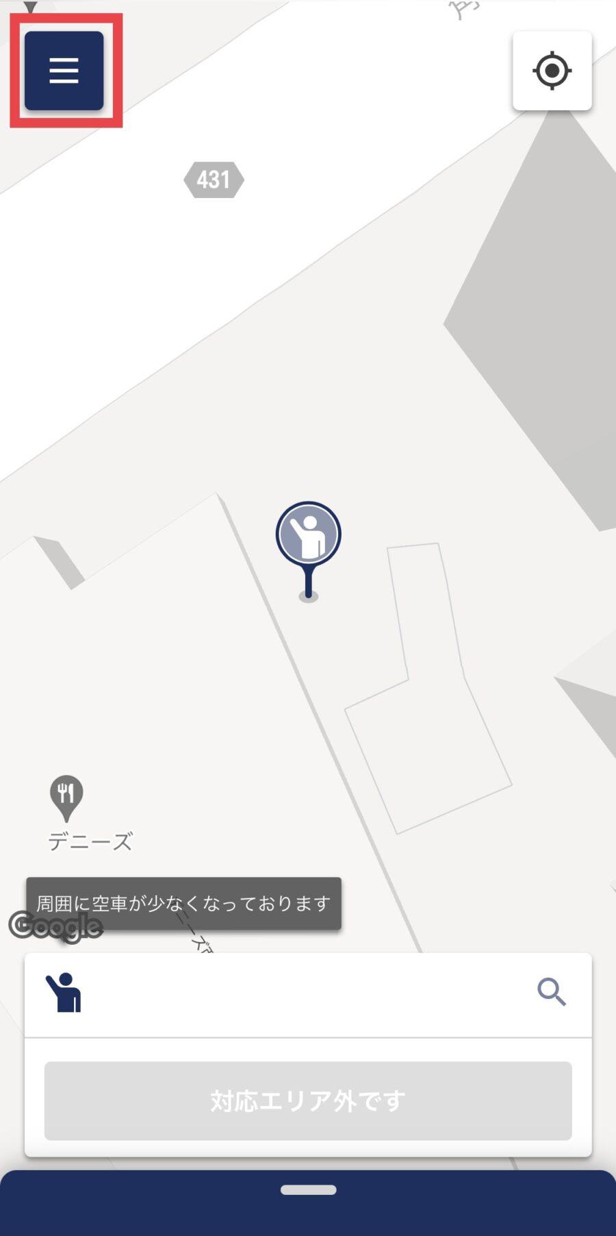 JapanTaxi1