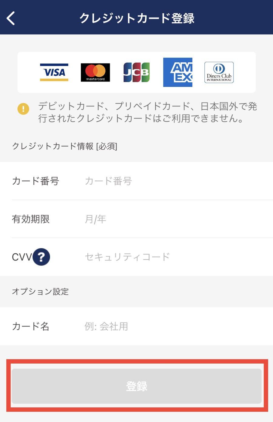 JapanTaxi5