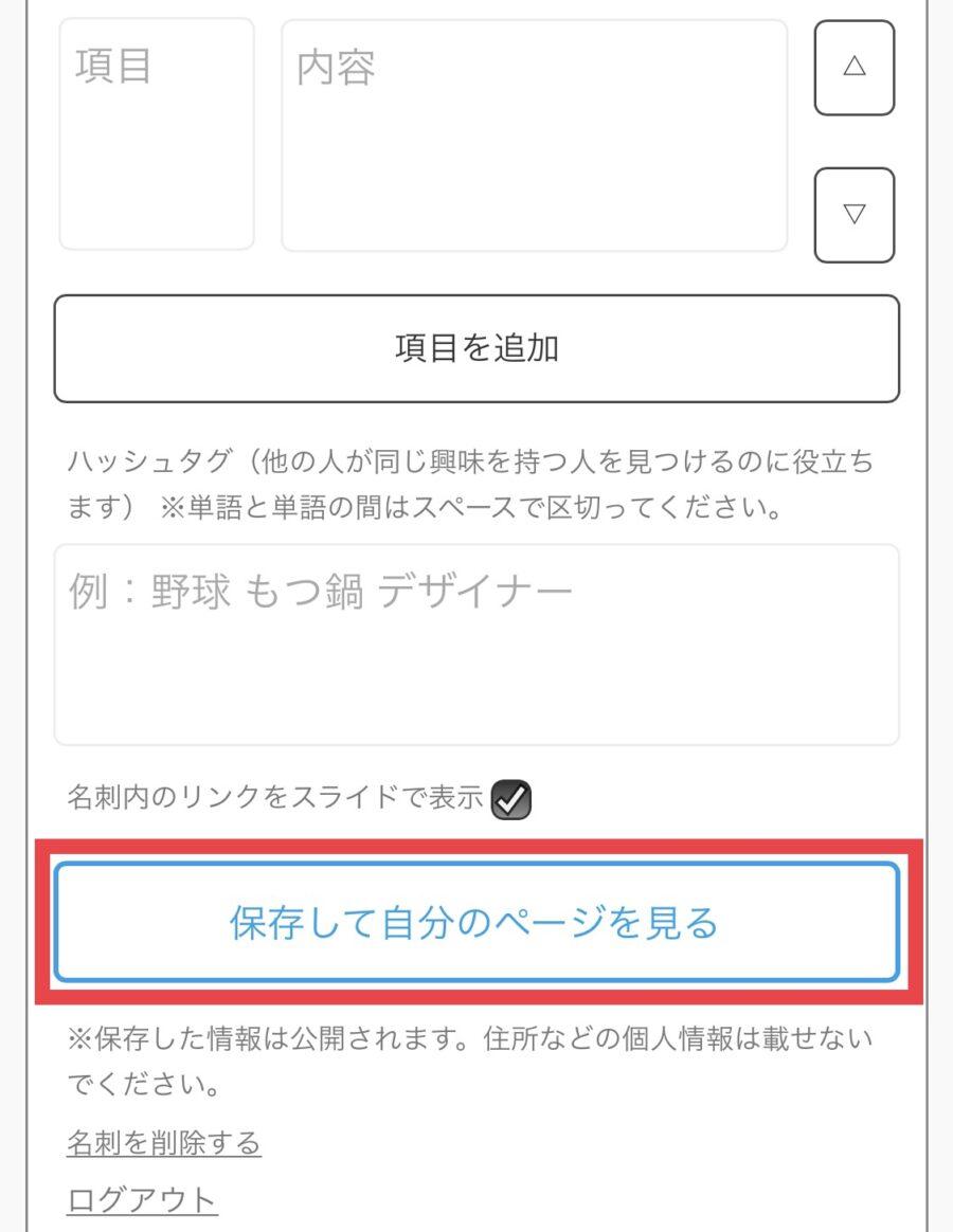 HTML名刺5