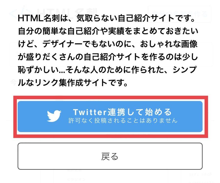HTML名刺2